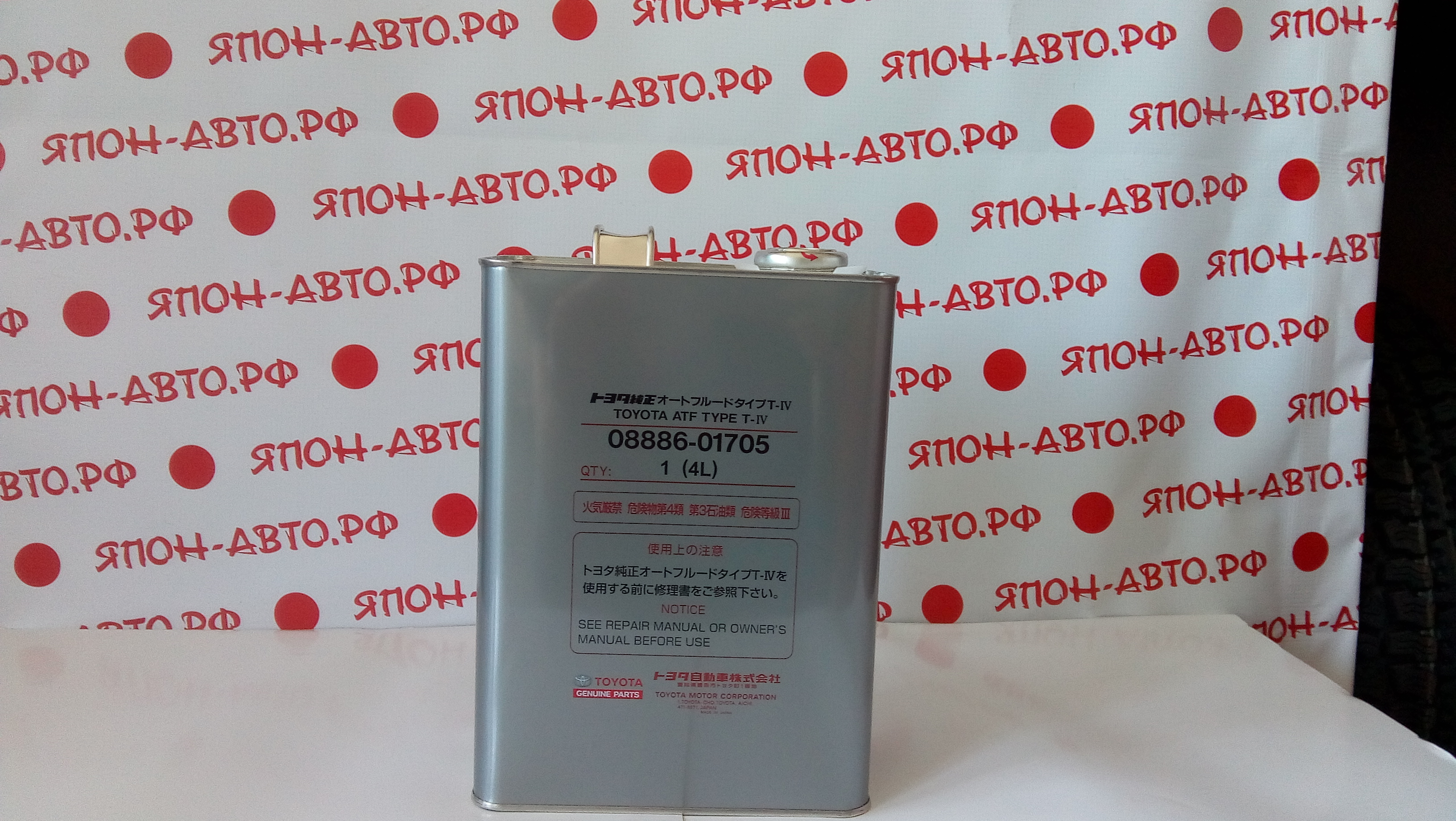TOYOTA ATF Type T-IV     0888601705